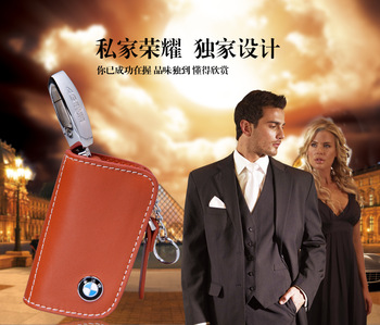 luxury Orange Leather car key case For BMW 1 3 5 6 7 Series F10 F20 F30 X1 X3 X5 X6 Z4 116I 118I 320I 328I