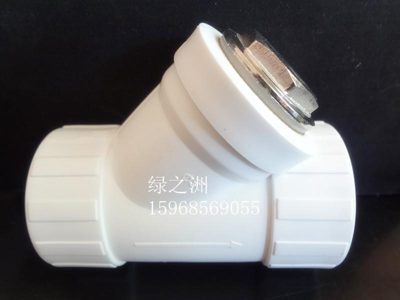 Factory Direct. Free Shipping. Ppr valve 50mm 1.5 y filter copper ppr filter ppr water pipe full(China (Mainland))