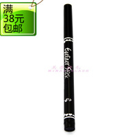 Perfect stereo make-up eyeliner pen liquid eyeliner pen beauty eyeliner cream durable waterproof YSB001