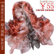 popular pure silk scarves