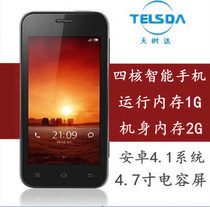 T5888 4.7 quad-core smart phone 4.1 . 1 ultra-thin male Women mobile phone(China (Mainland))