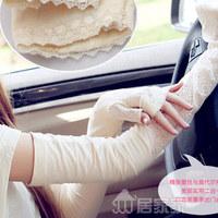 Sun block Uv protection Bud silk double The arm sleeve High quality gloves