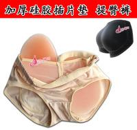 Mid waist butt-lifting seamless panties thickening silicone pad insert silicone pad insert butt-lifting pants bottom pants