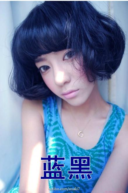 Dark Blue Hair Dye Brands  www.imgkid.com  The Image Kid