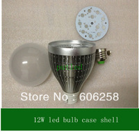 Free shipping 5PCS DIY 12W E27 LED Light Accessories CASE shell cover for LED bulbs Light lamp parts