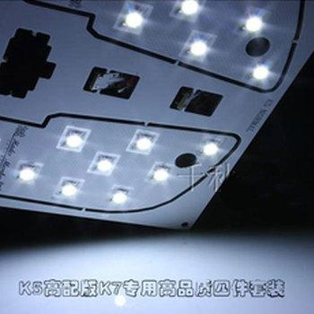 KIA k5k7 k2 freddy sorento led original bit reading lamp dome light