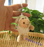 NICI white sheep green coverchief keychain plush toy key chain