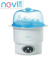 Xinbei Free shipping bottle sterilizer multifunctional baby feeding bottle steam 8602