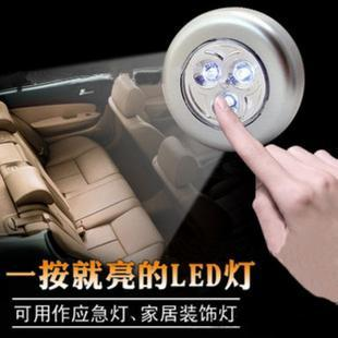Touch light led lighting trunk emergency light car back seat of car accessories small night light