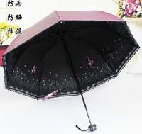 Do Promotion! Beautiful 4-layer coated Anti-UV Folding Lady's Sun Umbrella Rain Umbrella Free Shipping