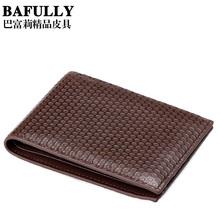 wholesale football wallet