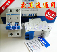 security protection CHINT NB1Z-63 Type 2P DC Circuit Breaker MCB Mini Circuit breaker  230V FOR PV Solar system ABB schneider