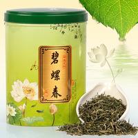Pilochun tea green tea 2013 tea dongting biluochun spring 210g tank