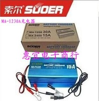 Sol ma-1230 intelligent battery 12v 30a battery charger