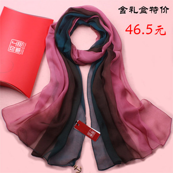 Long design 2013 spring and autumn female gradient color silk mulberry silk scarf silk scarf