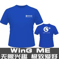 China mobile g3 work wear clothes work clothes tooling short-sleeve T-shirt