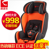 Child safety seat car baby car seat two-way 0 - 6