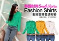 Free shipping 2013 Summer/Autumn Stand-up collar lady long-sleeve shirt Slim Chiffon Women blouse AB-8807
