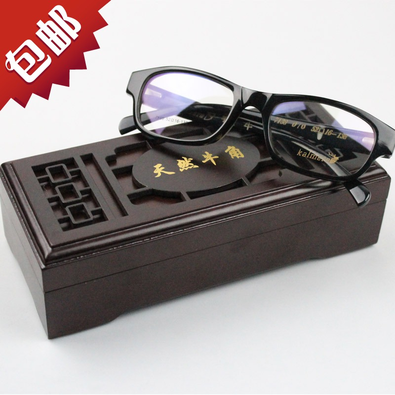 Horn lens glasses frame Men big box eyeglasses frame glasses frame myopia glasses male eye box(China (Mainland))