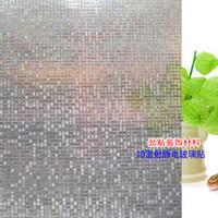 Static plastic window glass film paper window stickers glass stickers glue 3d static series 5-meter free shipping
