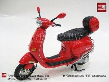 Sansho autoart aotuo little sheep piaggios motorcycle model
