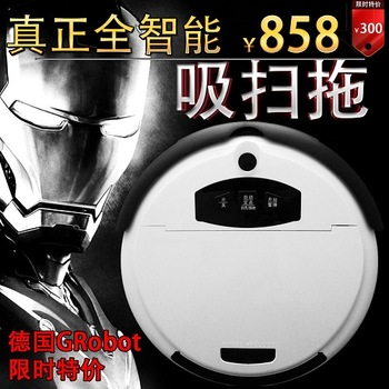 Robot intelligent robot vacuum cleaner automatic mopping the floor machine