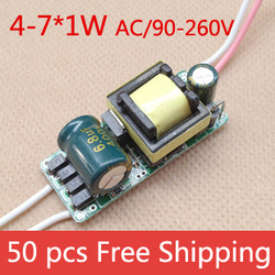 10pcs led bulbs light drive led power supply 4-7*1W 4w 5w 6w 7w LED drive power supply(China (Mainland))