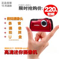 Aoni dionysius q718 hd voice activated mini camera digital camera household mini recorder