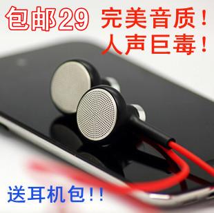 Earbud earphones mp3 computer general heatshrinked bass earphones