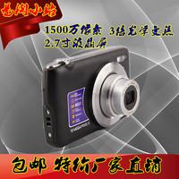 Pixels digital camera digital camera cards of domestically ultra-thin digital camera
