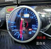 Freeshipping 2.5inch car gauge white/blue 2 color type turbo gauge boost gauge