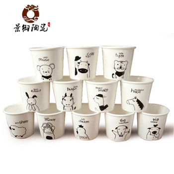 Mini zodiac ceramics cartoon water cup milk cup lovers cup--Chinese characteristics 12 Lunar New Year - 12 cute little animals