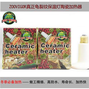Tortoise 75W heat lamp the tortoises ceramic heater lamp high water
