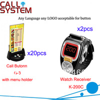 Waiter Pager System for restaurant 2pcs watch pager and 20pcs Call button any language any LOGO acceptablt for button