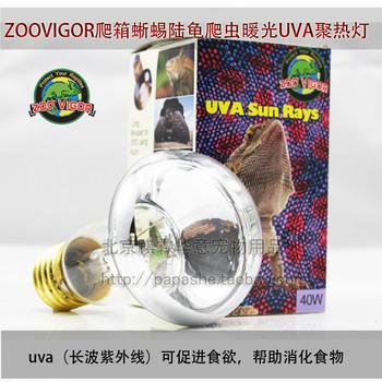 Reptile heat lamps fluorescent UVA the polyethylene heat lamp 40W