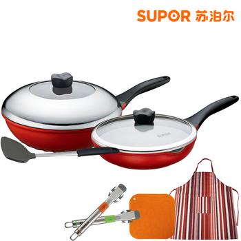 Supor ieco casting smoke wok frying pan piece set