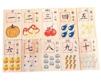 Child wooden toys puzzle