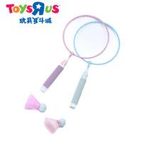 Child badminton racket set parent-child toys hot-selling 207802