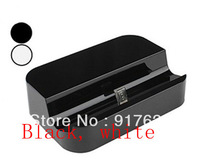 Wholesale  Black White  Mobile Charging Base Dock Charger for Phone Samsung Galaxy SII i9100 Free Shipping