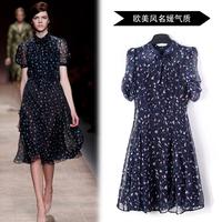 Платье знаменитостей Uu07  299