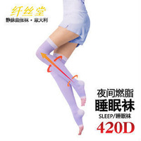 hot sale women's classic medical/compression/varicosity/thin leg knee high sleeping socks