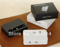 free shipping Super Quality 8Pin Charging Dock Sync stand Cradle with 3.5mm Audio Output port for Apple iPhone 5 5G