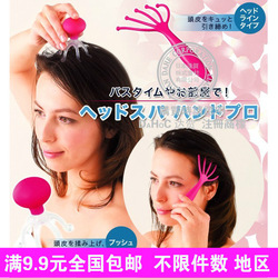 F14 high quality five fingers massage the head device massage instrument hot-selling massage(China (Mainland))