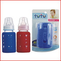 Glass bottle protective case ploughboys infant baby bottle silica gel sets 120ml bottle(China (Mainland))