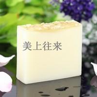 Oats milk essential oil soap camilla soap handmade soap anti-wrinkle cream G09