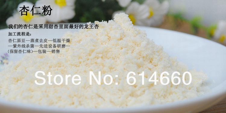 kopen 5 krijg je 1 100g amandelpoeder thee, organische amandelpoeder, afslankthee, whitening thee, gratis verzending(China (Mainland))