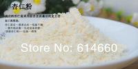 Buy 5 get 1 100g Almond powder tea, Organic almond powder ,slimming tea,whitening tea,Free Shipping