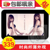 Fashion edition a76 8g 7 capacitance screen a13 tablet