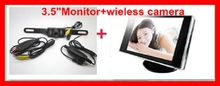 wholesale car rear view system