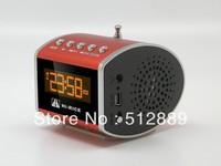 Newest Hi-Rice SD-503 portable mini Speaker sound box